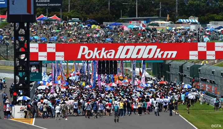 http://ms.toyota.co.jp/jp/gt/racereport/1305-suzuka-01.html