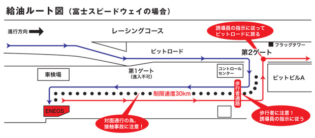 出典:http://www2s.biglobe.ne.jp/~madhouse/