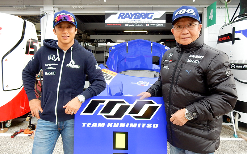 http://supergt.net/