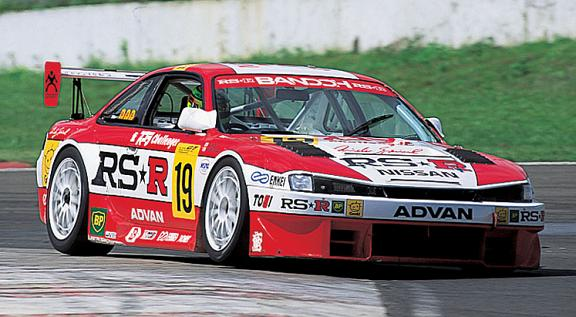 1997年にGT300を制したRS☆Rシルビア(出典:http://www.rs-r.co.jp/)