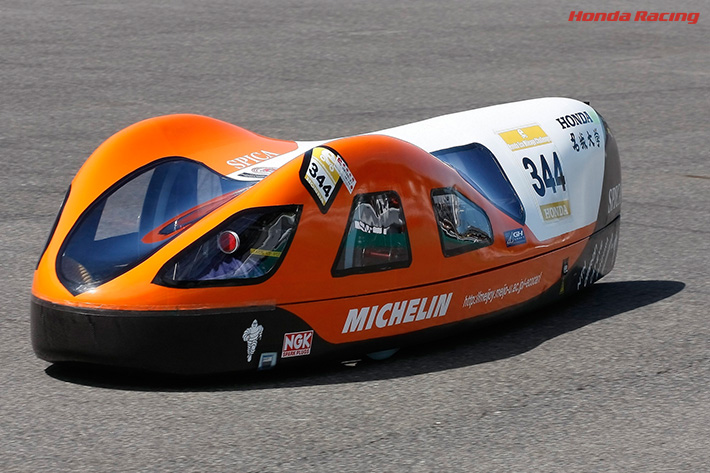 名城大学のSPICA。このマシン、ボディデザインは3DCADで製作されているそうです。車重も29kgだとか!(出典:http://www.honda.co.jp/)