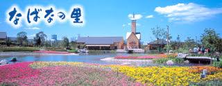 出典:http://www.nagashima-onsen.co.jp/