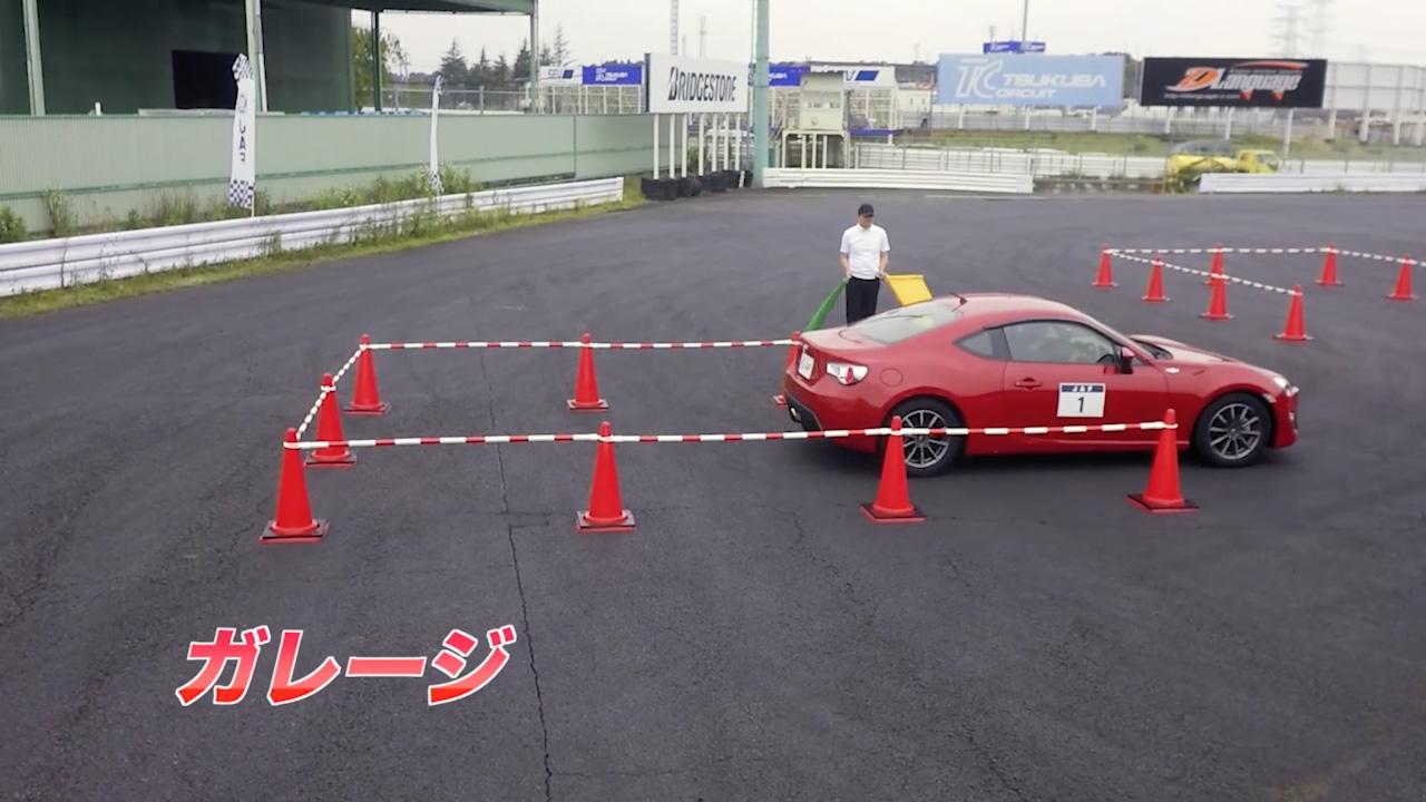 出典:http://jaf-sports.jp/