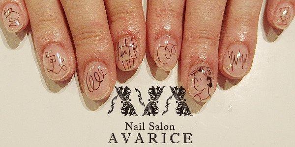 出典:nailsalon,ava.com