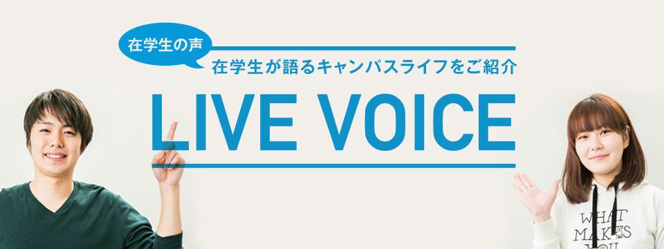 LIVE VOICE