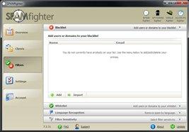 Spamfighter インターフェス
