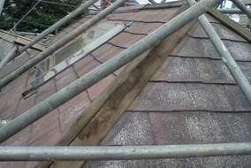 屋根ふき替え工事 施工前