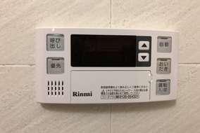 新規浴室リモコン
