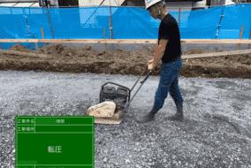 砕石を敷き詰め転圧