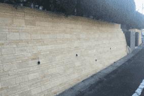 撥水材 エスケー化研ミクロンガード完成 対応年数約10年