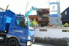 戸建て住宅解体工事施工中