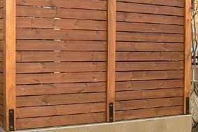 目隠し用板塀なので、板の隙間を狭くしました