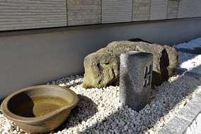 既存の石を活かしてデザイン