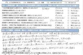 作業日報 1枚目