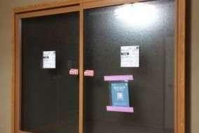 和室窓 プラマードUの施工後の画像 ふかし枠付