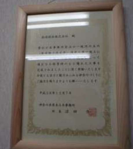Middle bqzhvzhyxngakr16c 0j6w