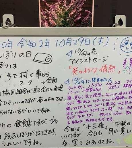Middle sinupca7iyohi3grm9wpqg