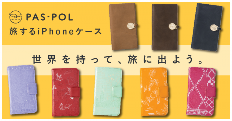 iphoneバナー-01