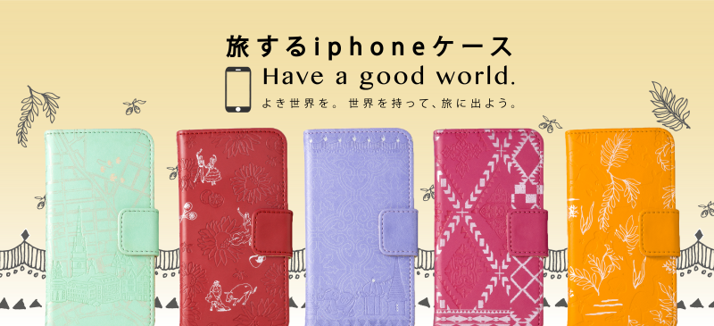 iphone_mainvisual-01