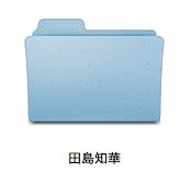 スクリーンショット 2015-08-14 16.24.05