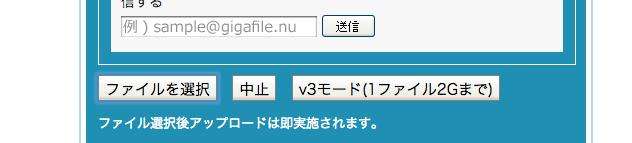 スクリーンショット 2015-08-14 17.35.55