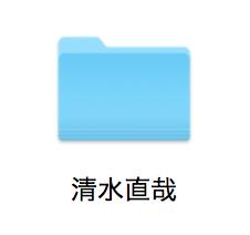 スクリーンショット 2015-11-04 21.24.08