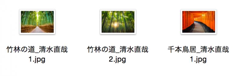 スクリーンショット 2015-11-04 21.36.34