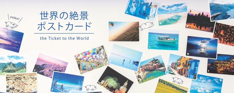 postcard_mainvisual-01 copy