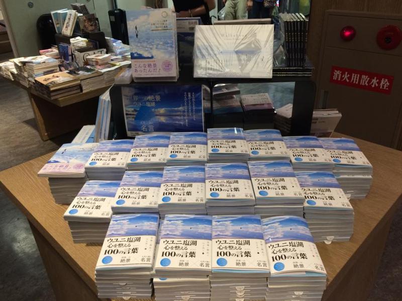 大阪の心斎橋にある、TSUTAYA EBISUBASHIです!2