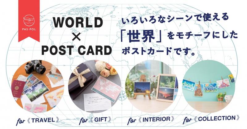ポストカード56バナー-01