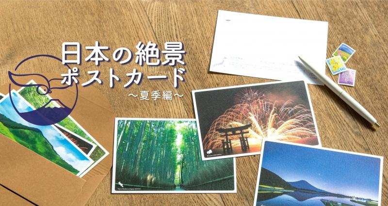 japanPC_03