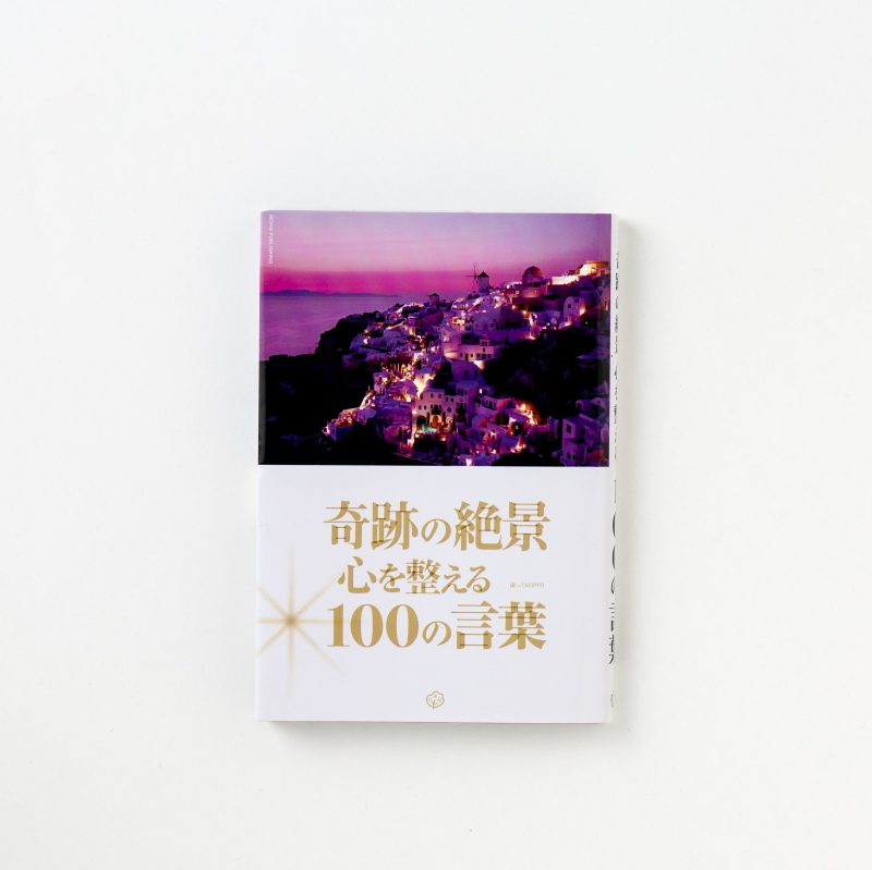 IMG_0475 copy
