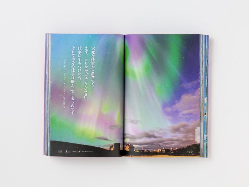 IMG_0518 copy