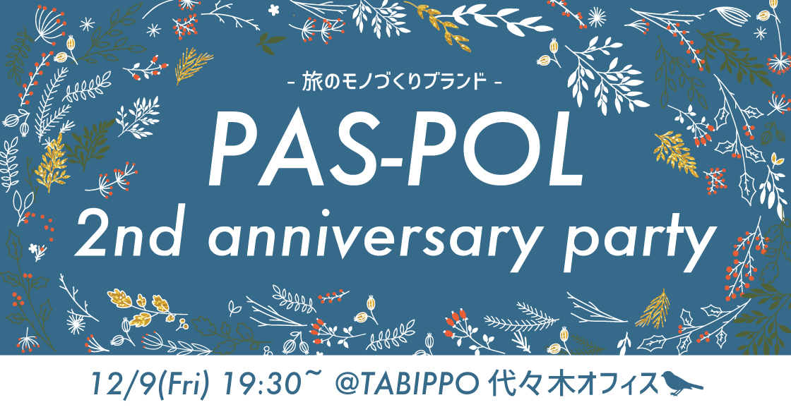 1110paspol_party