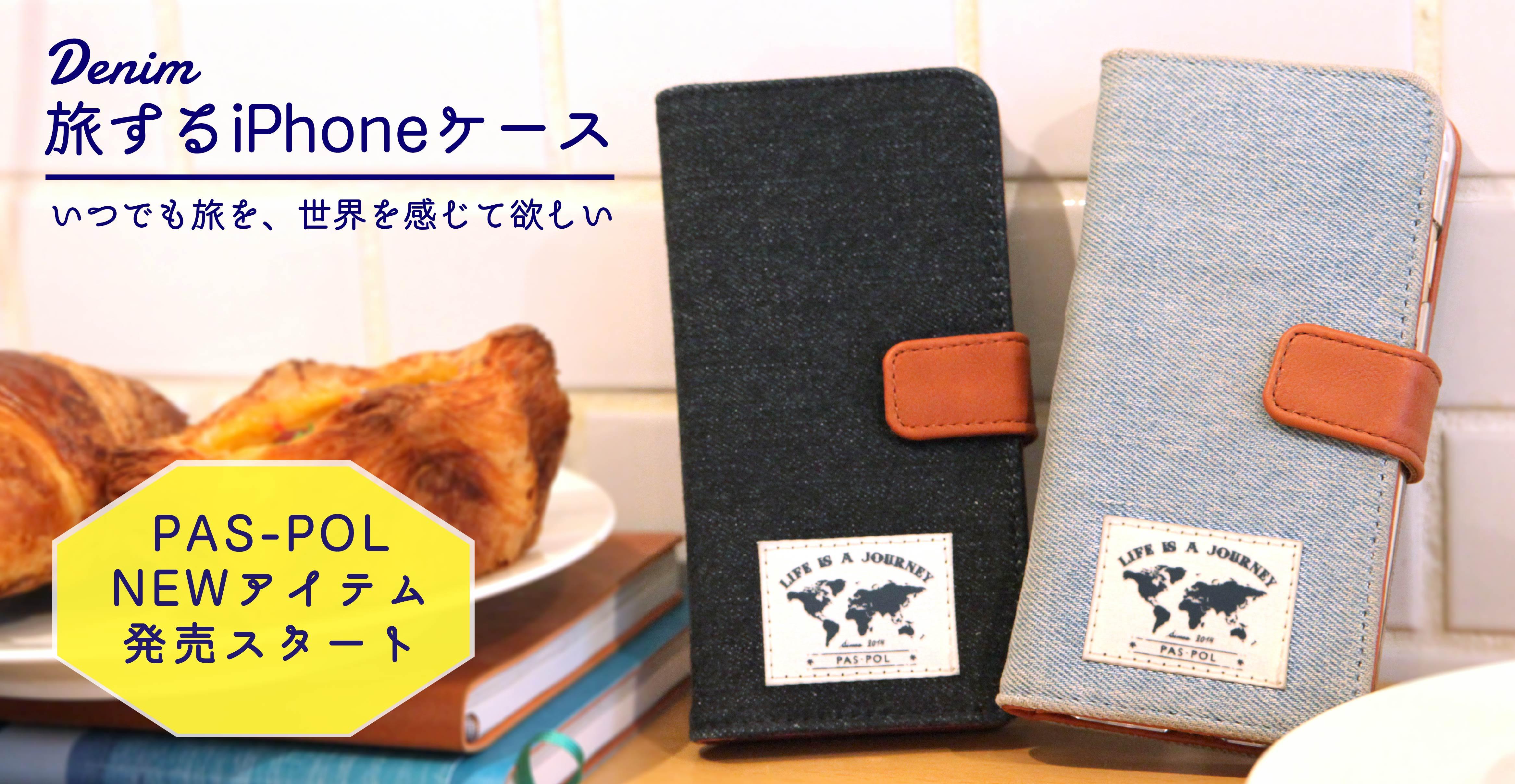 denim-iphone-01