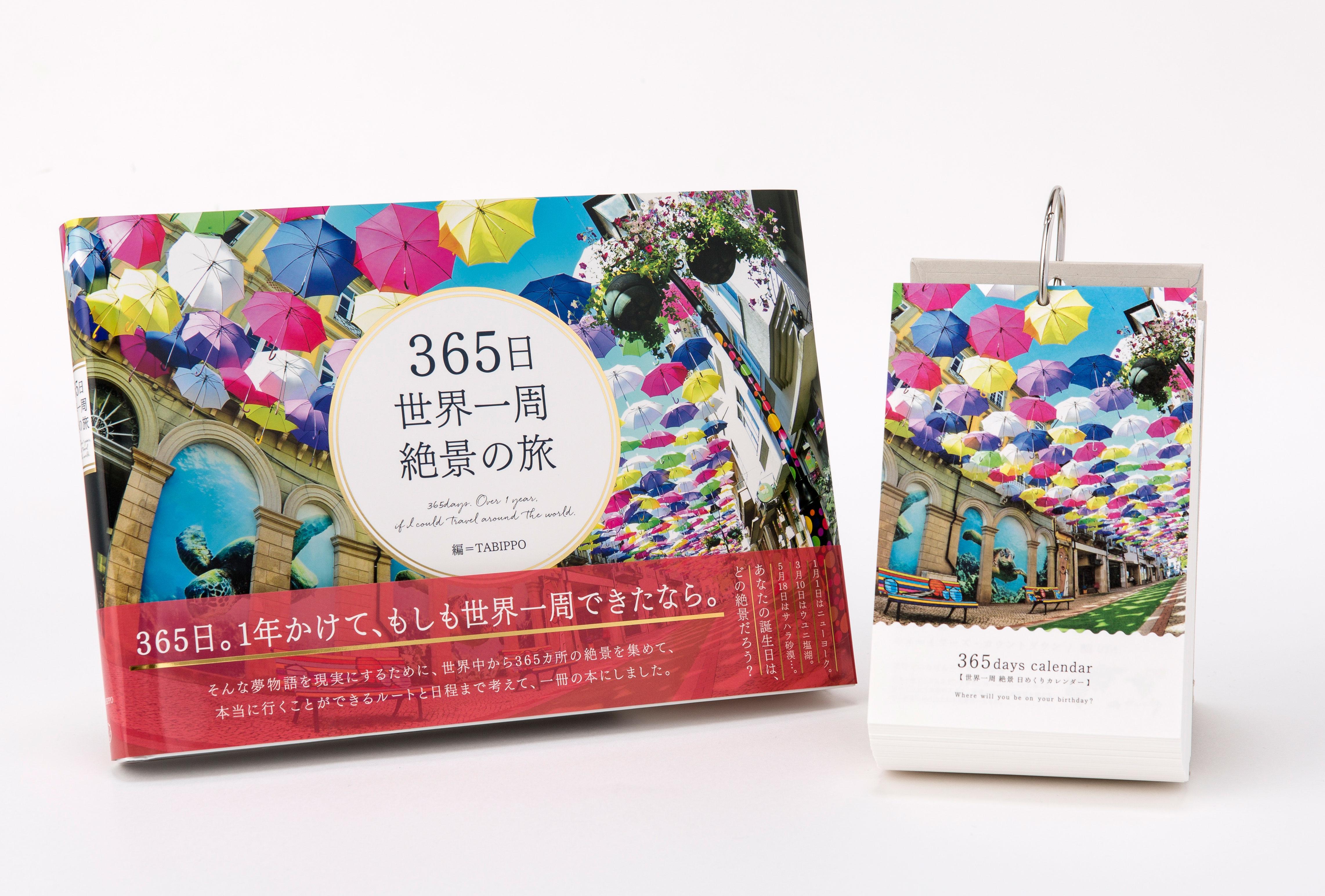 IMG_0123-のコピー