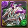 恍惚の幻獣魔・アーミルのパズドラフレンド募集