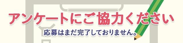 Yahoo!プレミアム無料キャンペーン総合Part68 YouTube動画>1本 ->画像>47枚