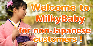 Welcome to Milky Baby !