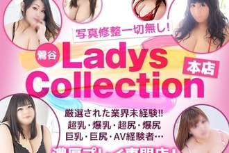 Ladys Collection~本店~