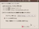 091123sdkdownload.png