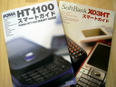 2guidebook.jpg