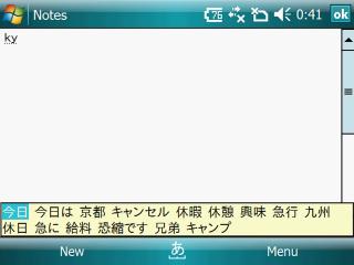 ce-star-jp31.jpg