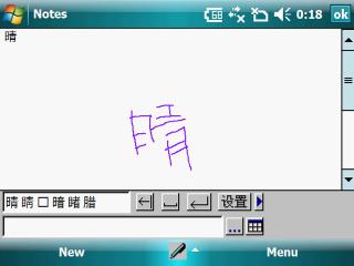ce-star-jp33.jpg