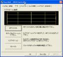 eeepc_touch_19.jpg