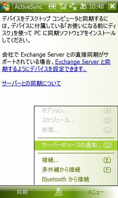gsync_01.jpg