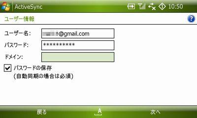 gsync_04.jpg