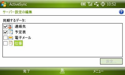 gsync_05.jpg