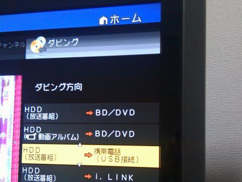 hdd2lynx02.jpg