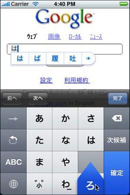 input3.jpg